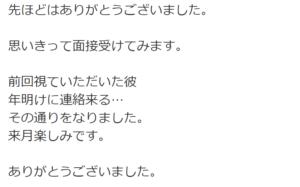 花香美樹先生の口コミ